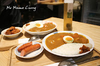 NoName咖哩カレーライス台大店