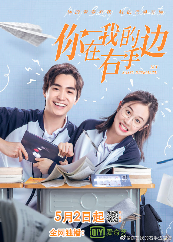 My Sassy Deskmate China Web Drama