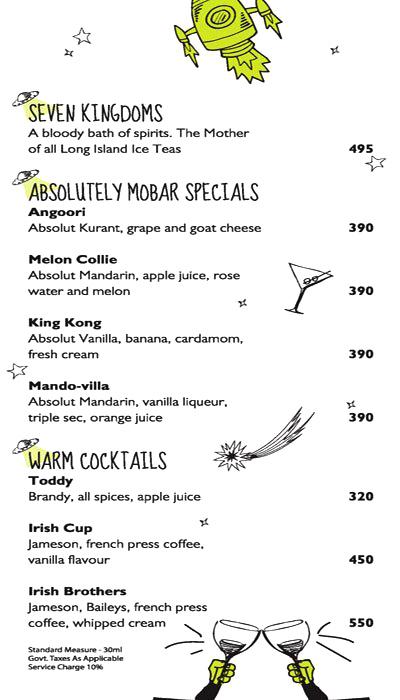 Monkey Bar menu 10