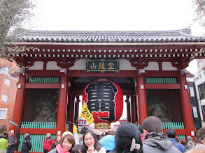Photo: Main gate (Kaminari Mon), Asakusa