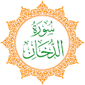 Surah Al-Dukhan icon