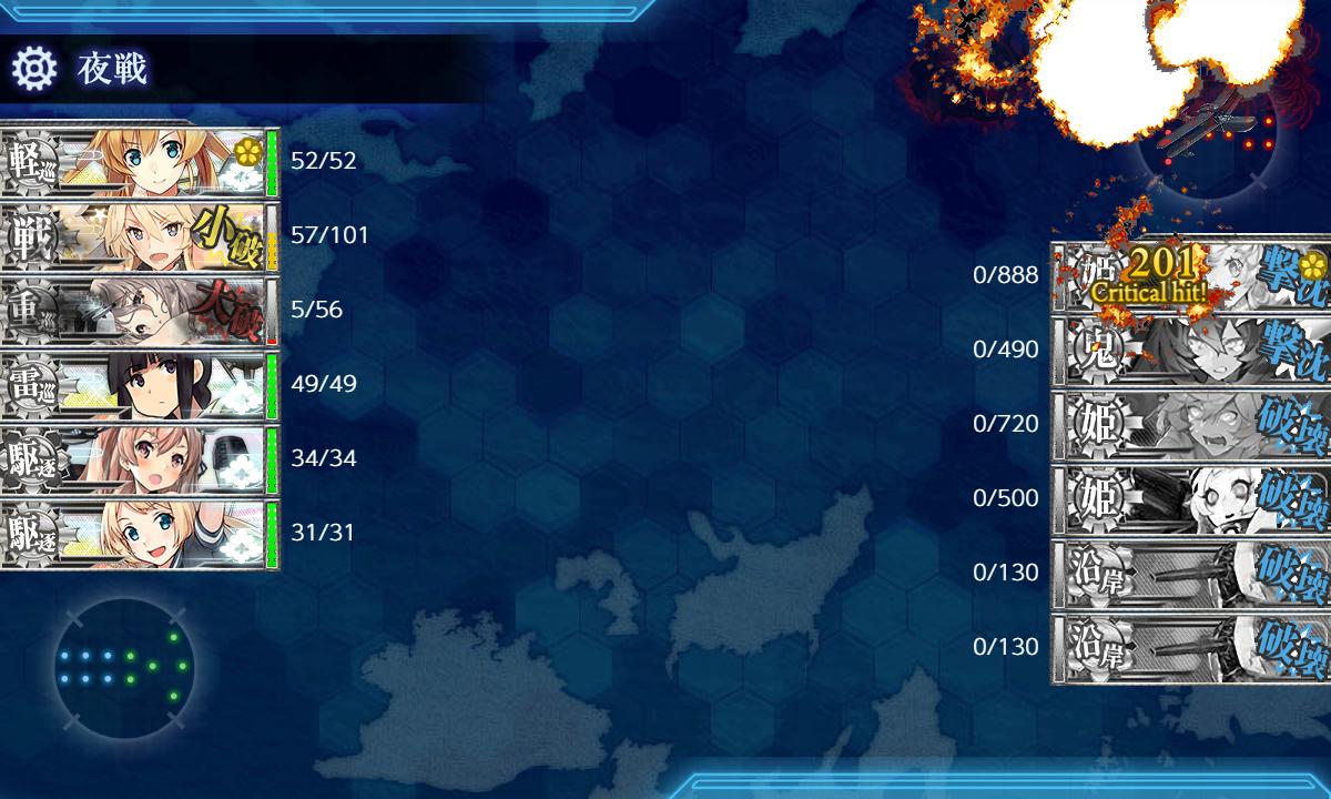 E-3甲 突破01