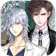 Twilight Lovers (Français): Romance You Choose Download on Windows