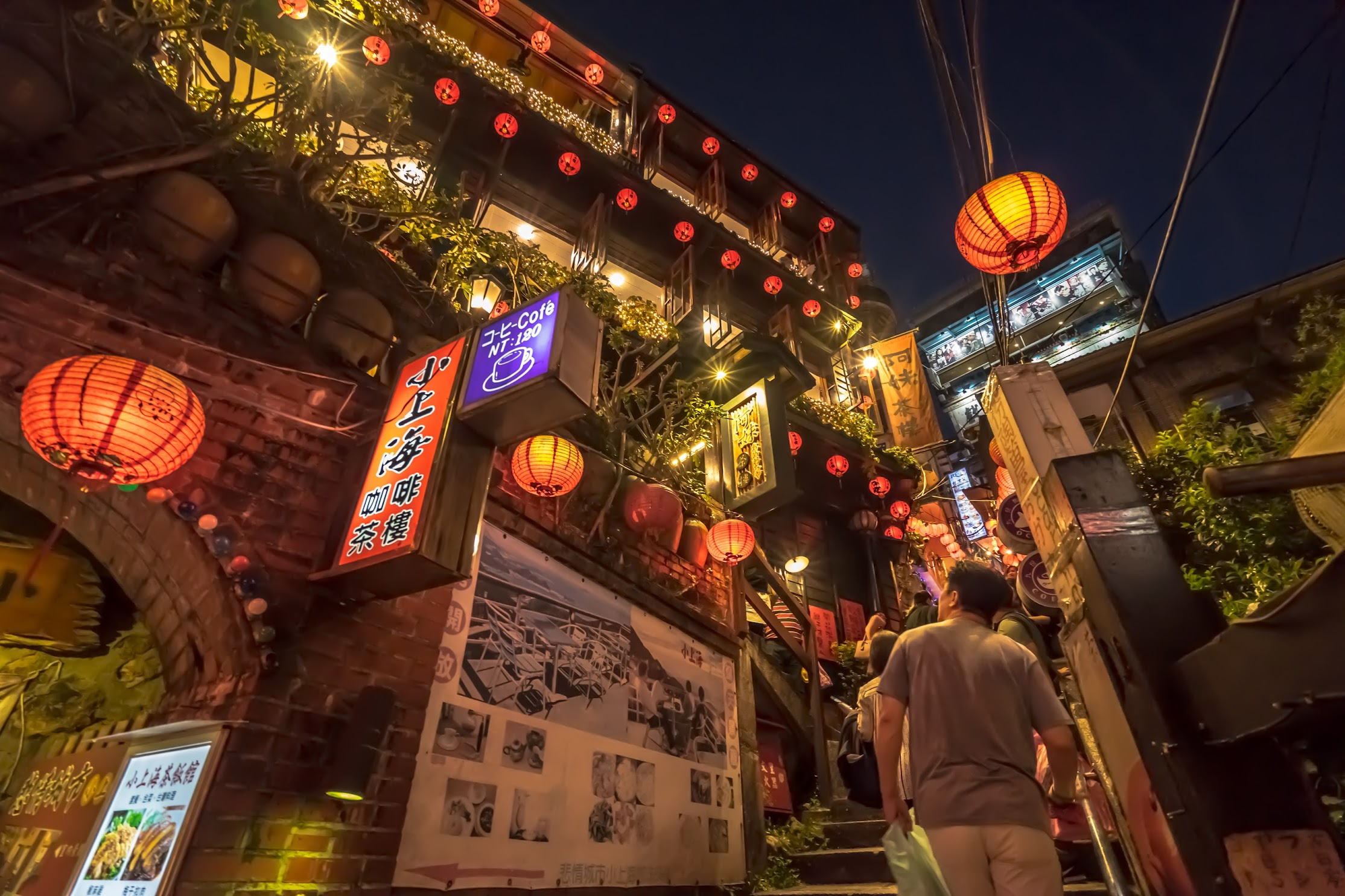 Jiufen Light-up8