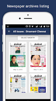 Screenshot of Dinamani Tamil Newspaper