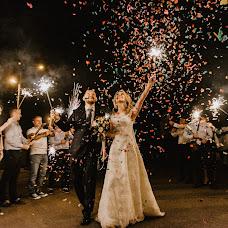 Wedding photographer Ekaterina Shilova (Ekaterinashilova). Photo of 25.09.2018