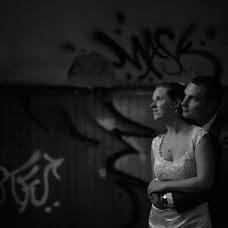 Wedding photographer Ymke Dirikx (dirikx). Photo of 09.09.2015