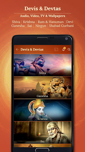 Saregama Shakti: Bhakti Songs  screenshots 2