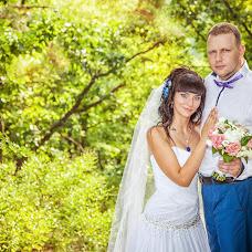 Wedding photographer Ekaterina Dudchenko (Dudchenco). Photo of 29.04.2016