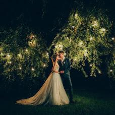 Wedding photographer Maks Rum (Spyorange). Photo of 25.07.2016