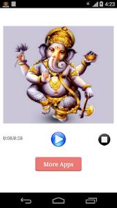 Ganesh Chalisa screenshot 1