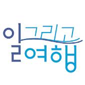 땡처리 여행-해외여행:국내 유명여행사 타임세일 여행상품