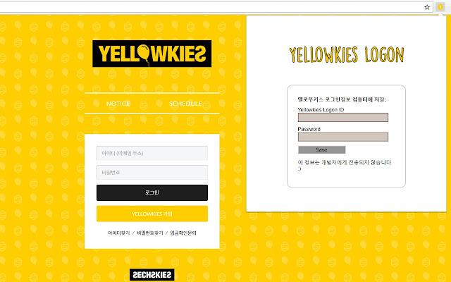Yellowkies Login