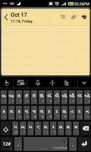 Gujarati for TouchPal Keyboard Screenshot