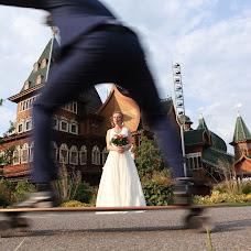 Wedding photographer Maksim Kiryanov (chipons). Photo of 10.01.2018