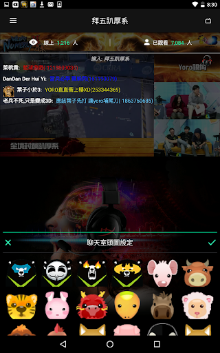 麥卡貝網路電視 screenshot 16