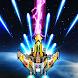 アイドル飛行機戦争 - Androidアプリ