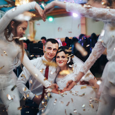 Wedding photographer Mikhaylo Karpovich (MyMikePhoto). Photo of 06.07.2017