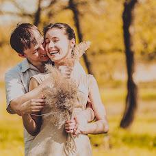 Wedding photographer Yuliya Vostrikova (Ulislavna). Photo of 31.10.2013