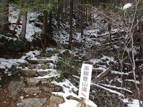 林道出合い(登り口)