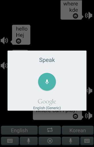 玩教育App|完美的翻譯(口譯)免費|APP試玩