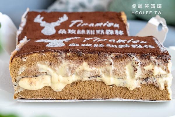 朵玫絲甜點森林(高雄)超犯規爆餡蛋糕!有麻吉的拉絲提拉米蘇,每週只有兩天限定販售