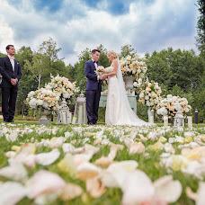 Wedding photographer Anna Aleksandrovna (Zaphoto). Photo of 15.11.2014