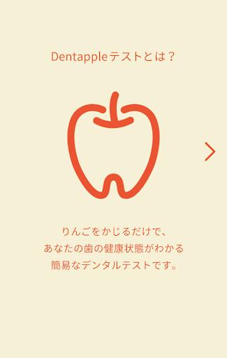 Dentapple 1.3.0 Windows u7528 1
