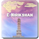 Download ENirikshan For PC Windows and Mac