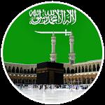 Azan Saudi Arabia Icon