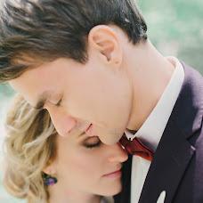 Fotógrafo de bodas Dmitriy Nikonorov (Nikonorovphoto). Foto del 14.06.2017