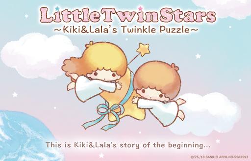 Kiki&Lala's Twinkle Puzzle 1.3.4 screenshots 4