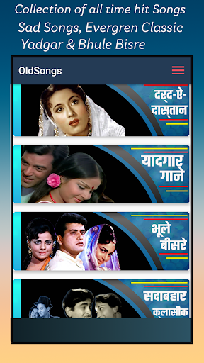 Hindi Old Songs - Purane Gane screenshots 2