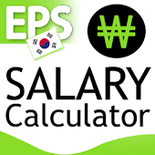 EPS Korea Salary Calculator