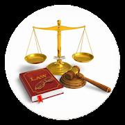 English-Tamil Legal Dictionary சட்ட அகரவரிசை
