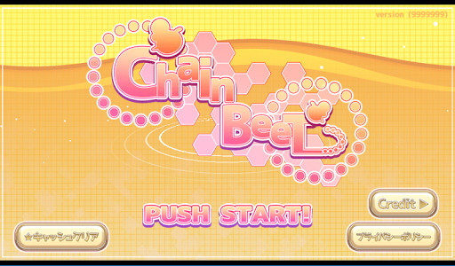 ChainBeeT u672cu683cu97f3u30b2u30fc modavailable screenshots 7