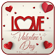 Download be my Valentine 20-sms-19 For PC Windows and Mac