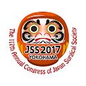 第117回日本外科学会定期学術集会 My Schedule icon