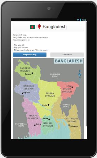 Bangladesh map 0.0.8 screenshots 1