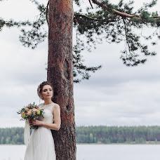Wedding photographer Irina Kolosova (Kolosova). Photo of 13.03.2018