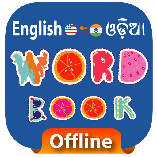 Odia Word Book & Dictionary (Oriya) - Apps on Google Play