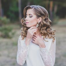Wedding photographer Stasya Maevskaya (Stasyama). Photo of 23.09.2016