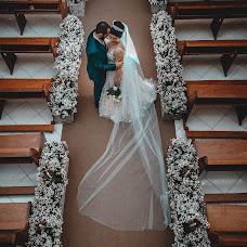 Fotógrafo de casamento Diogo Massarelli (diogomassarelli). Foto de 12.12.2017