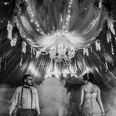 Fotógrafo de bodas Daniel Ramírez (Starkcorp). Foto del 19.07.2018