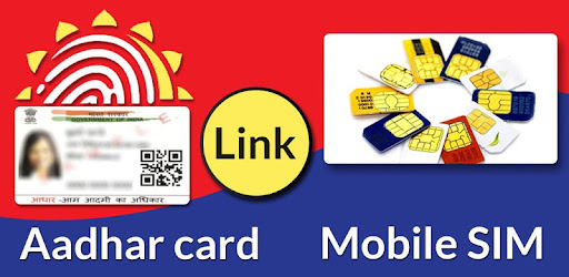 Link Aadhar Card to Mobile Number app (apk) free download for Android/PC/Windows screenshot