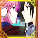 Citrus Dueling Love