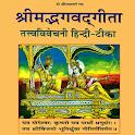 Bhagavadgita -TattvaVivechani icon