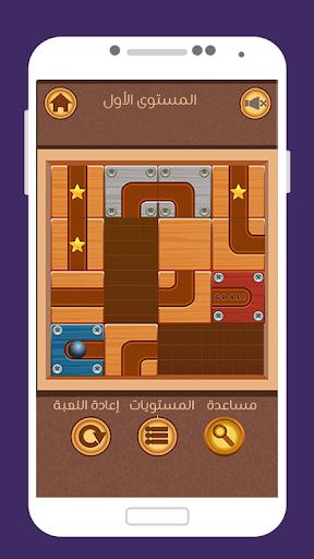 العاب ذكاء لعبة توصيل الكرة للعباقرة 2.4 DreamHackers 1