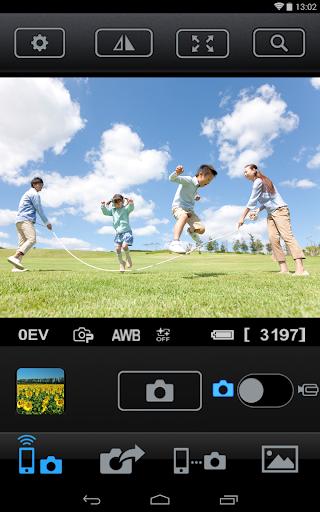 EXILIM Link 2.0.0 Windows u7528 1