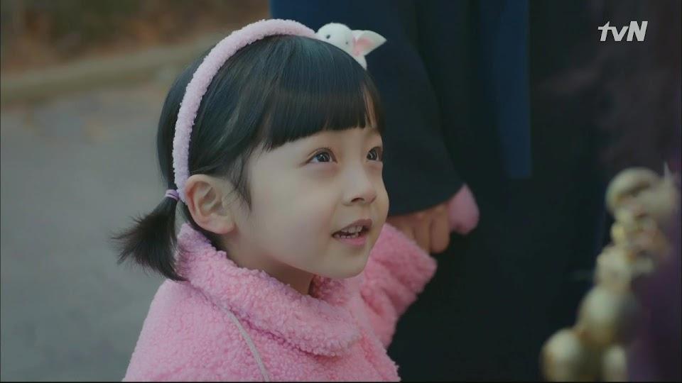 seo woojin2